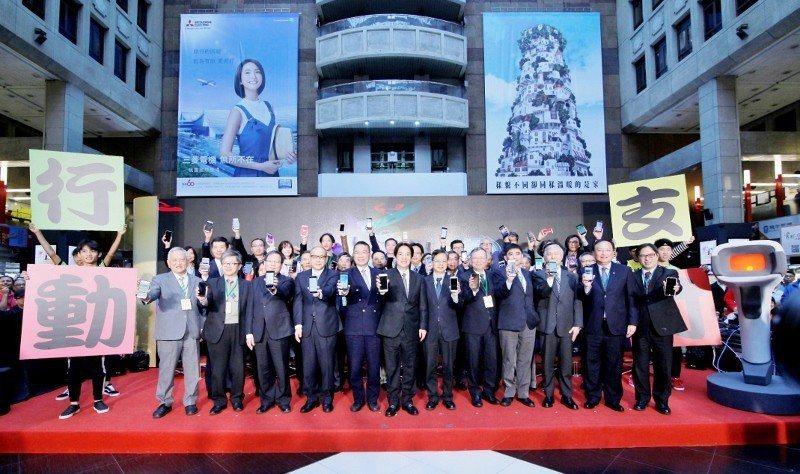 行政院長賴清德與行動支付應用服務聯盟成員一起高舉手機,啟動成立大會,為台灣行動支...