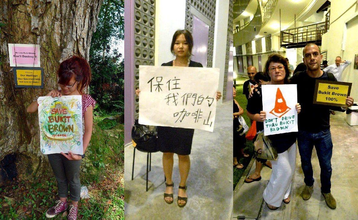 """反对开发公墓的新加坡网友,迅速在社群上串连""""拯救武吉布朗""""运动。图/""""拯救武吉..."""