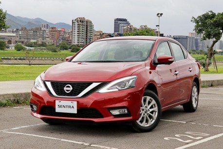 進階帥氣科技國民房車 小改款Nissan Sentra試駕