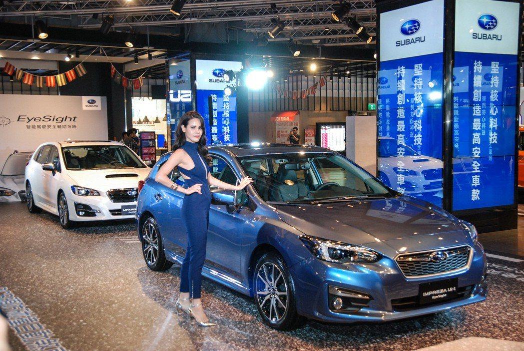 圖為亞洲超模、意美汽車集團品牌大使Natalie Pickles。 記者林鼎智/...