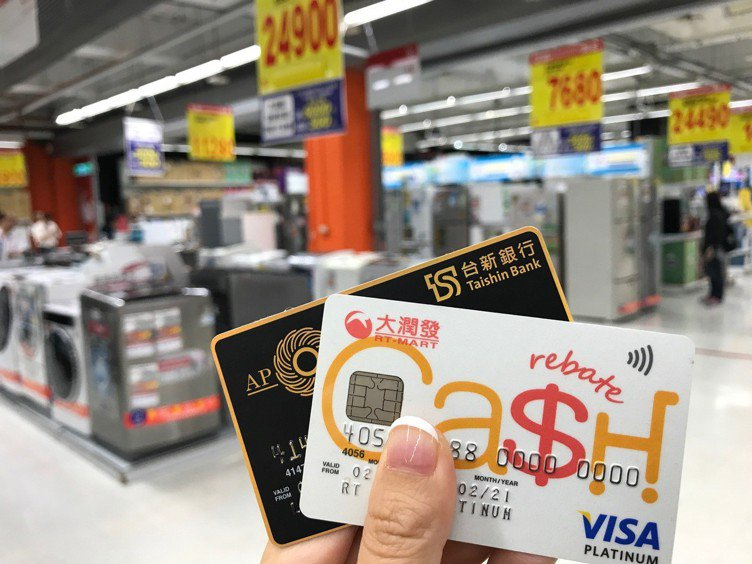 信用卡卡號雖有一定的「編碼邏輯」,但系統在編排號碼時「不具連續性」,不會依照民眾...