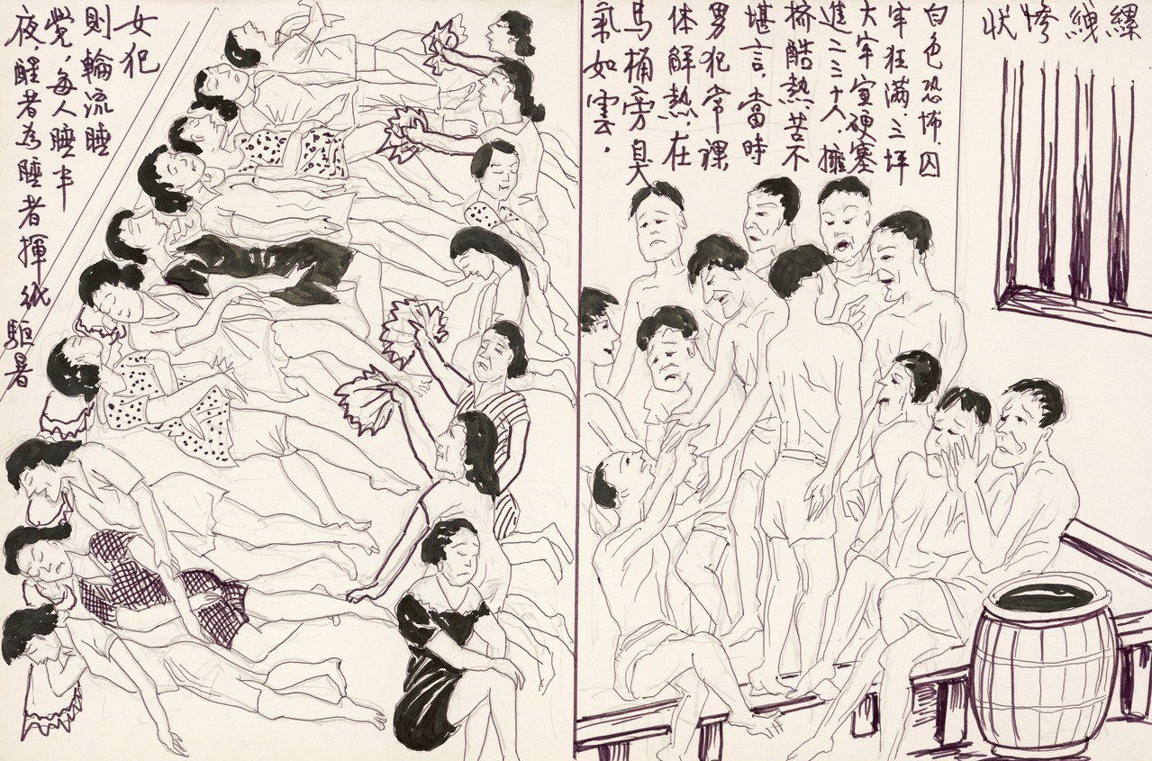 政治犯歐陽劍華繪製的軍法處內部囚犯狀況圖(張常美提供)。