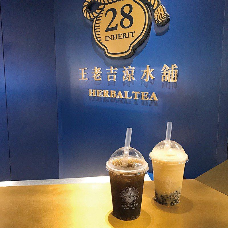 玉井陽甘露79元(右)、林則徐65元(左)