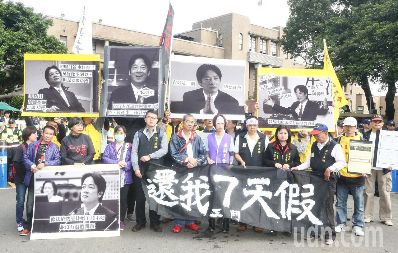 各勞團工會代表上午在行政院前高舉標語表達訴求。記者黃威彬/攝影
