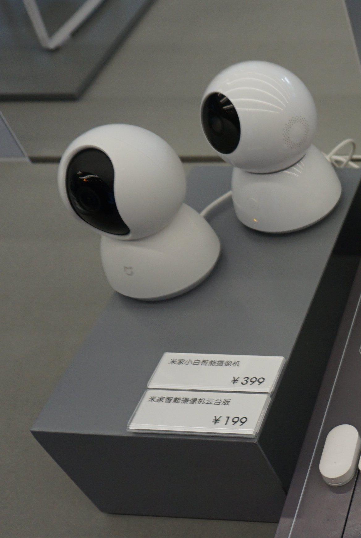 米家智慧攝影機(雲台版)/199元人民幣。記者黃筱晴/攝影