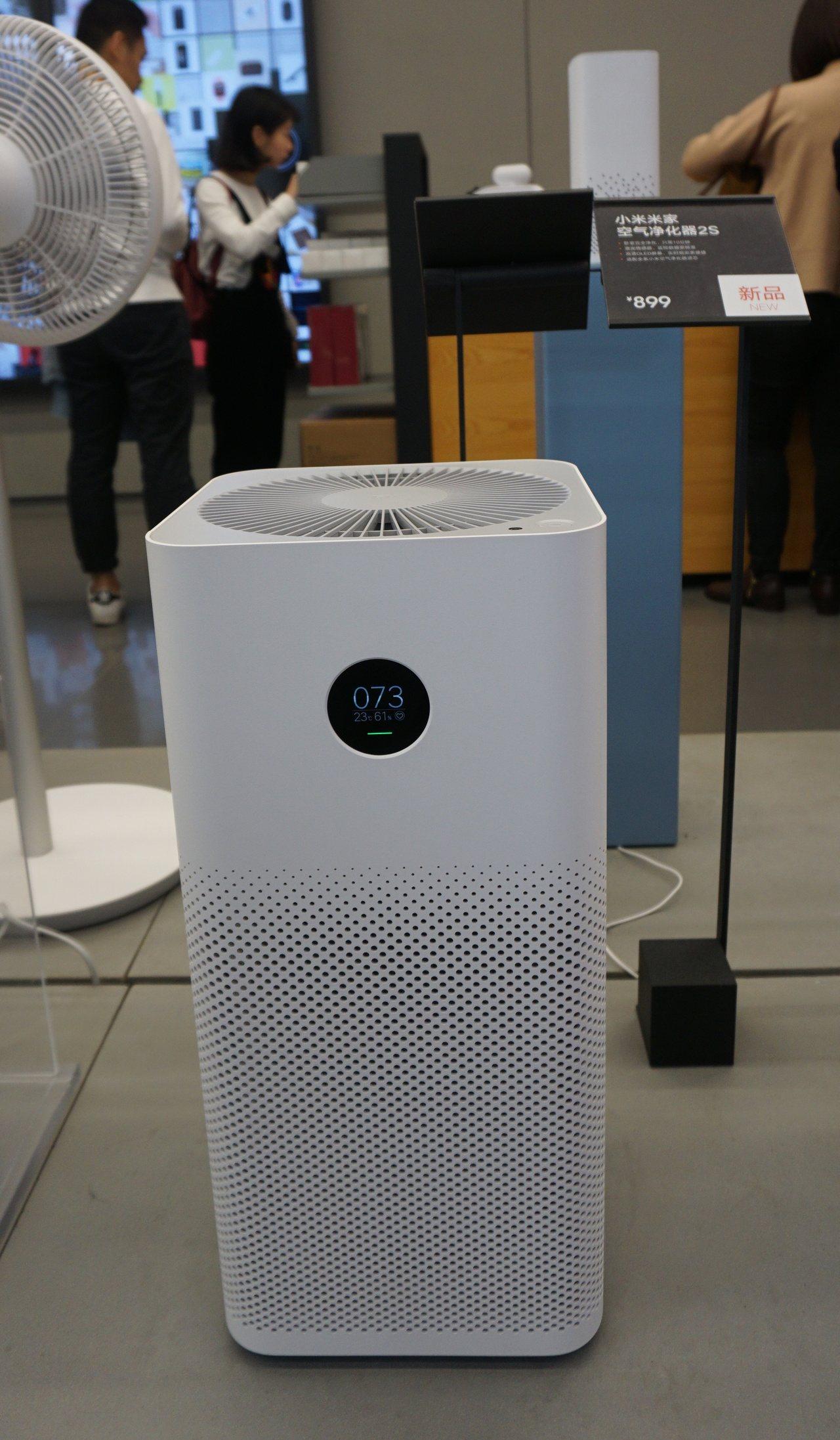 小米空氣淨化器2S/899元人民幣。記者黃筱晴/攝影