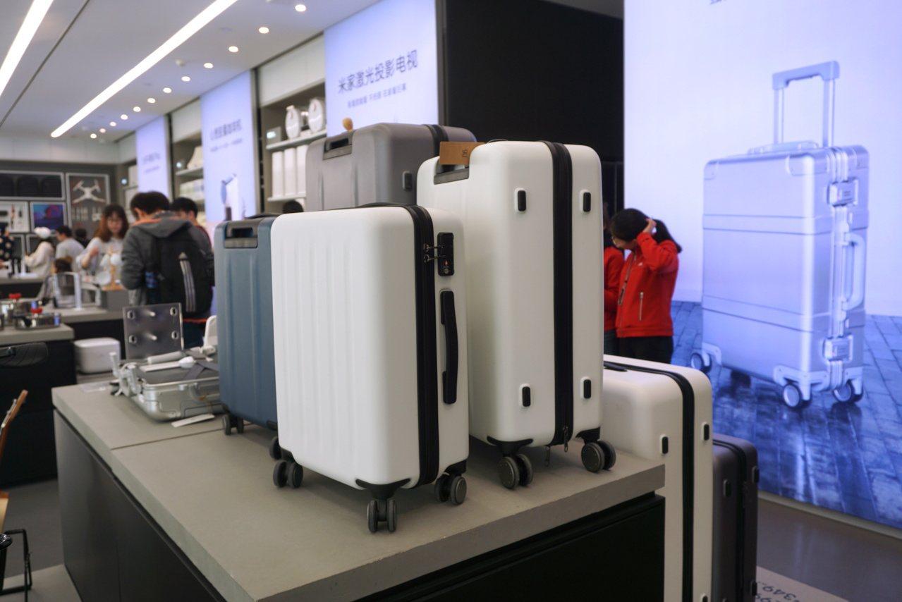 90分旅行箱系列。記者黃筱晴/攝影