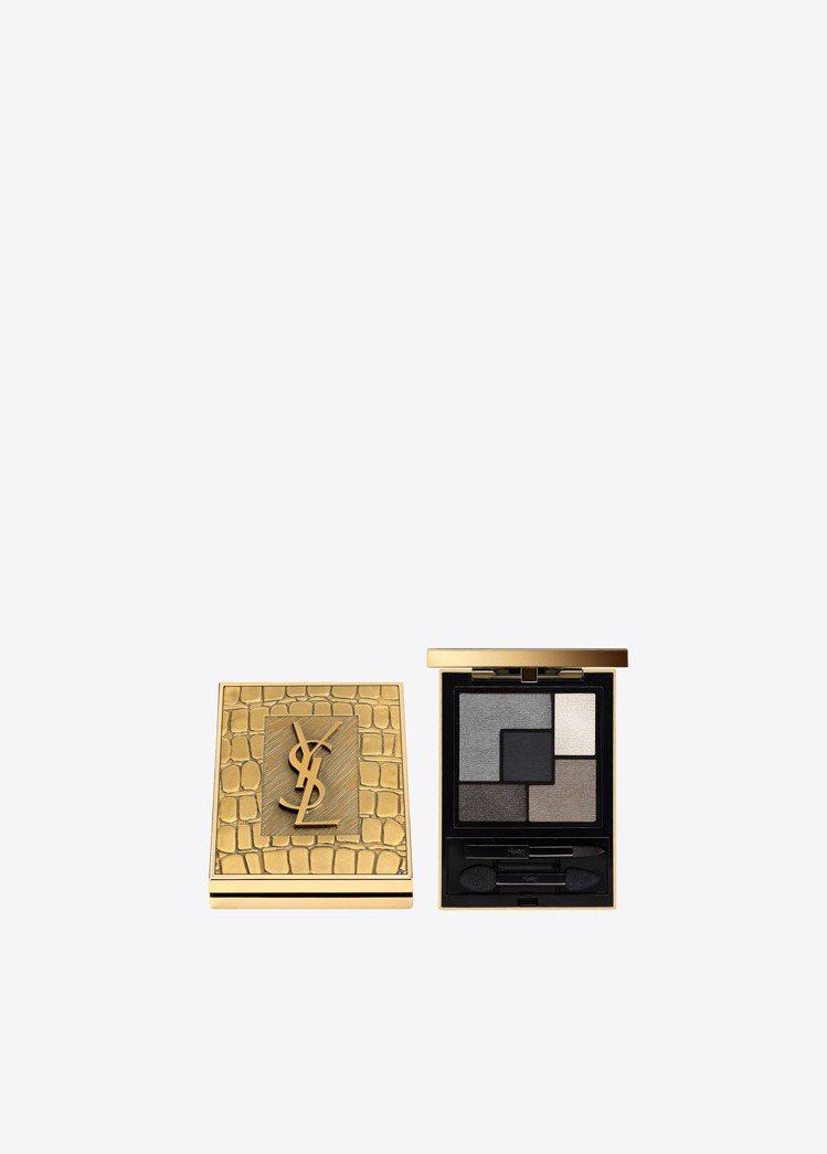 Saint Laurent x Colette聯名彩妝。圖/Saint Laur...