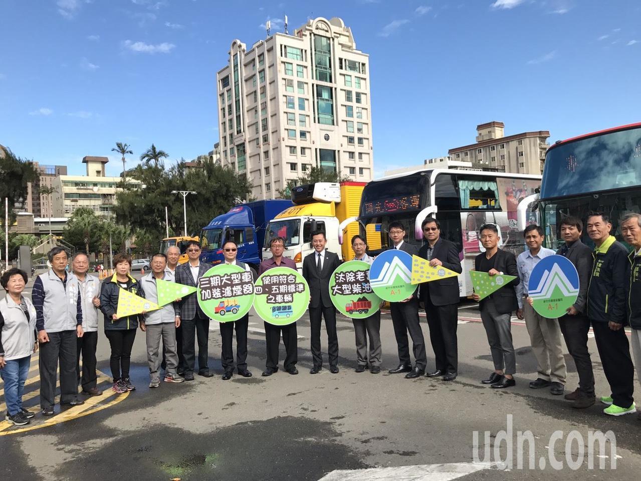 新竹市政府今天邀轄內8家運輸業者,簽署使用低汙染柴油大車協議,各家車隊承諾汰除1...