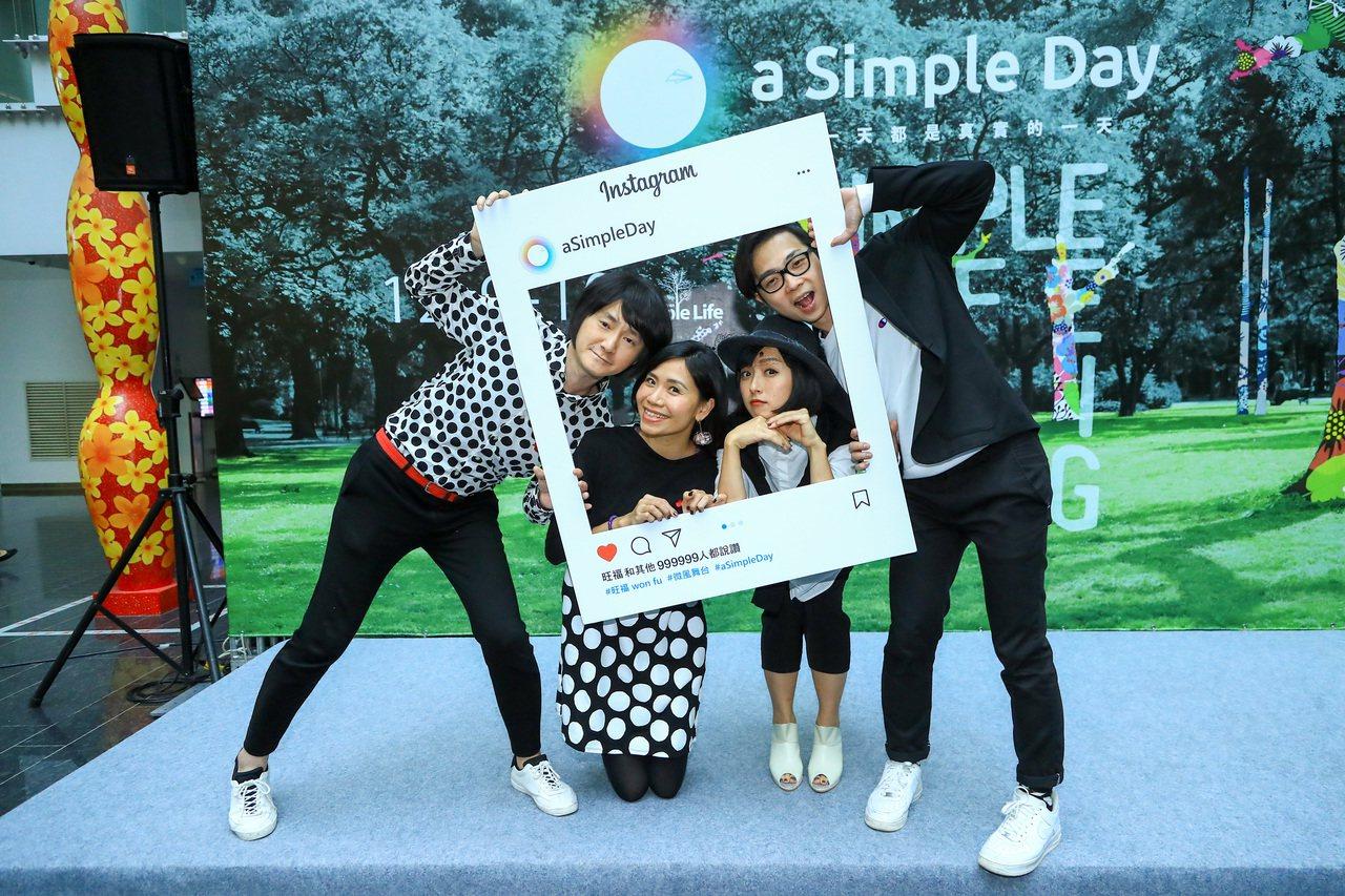今年簡單生活節12月9-10日在台中市民廣場登場,28組音樂人、樂團如旺福、魏如...