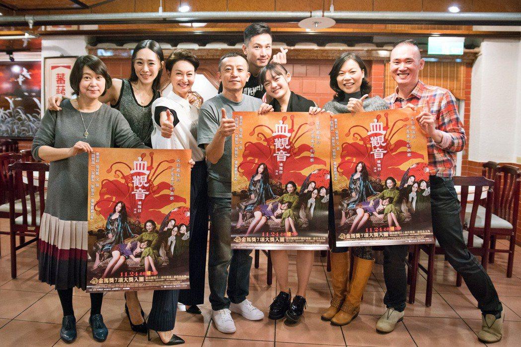 「血觀音」票房大賣,演員群包括王月(左起)、吳可熙、惠英紅、導演楊雅喆、傅子純、...