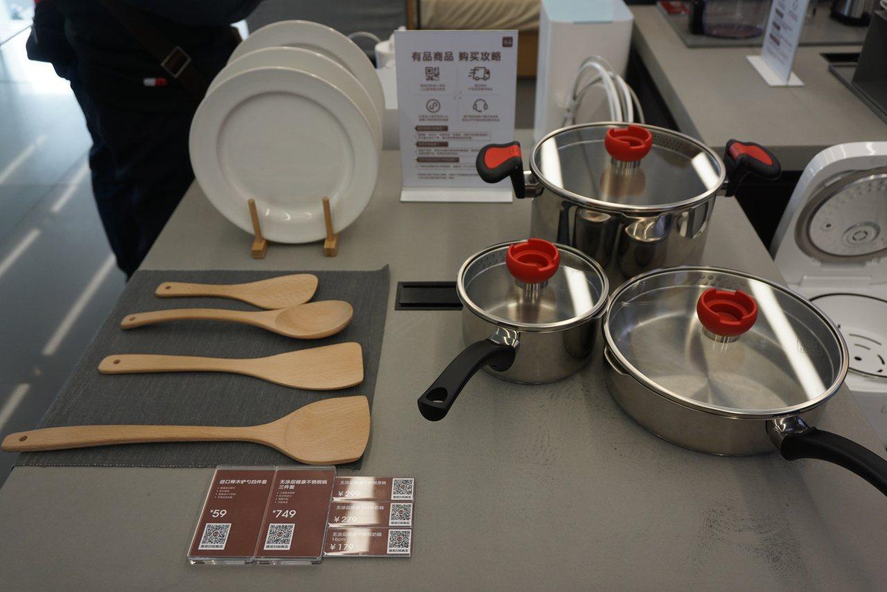目前僅在中國販售的米家有品系列商品。記者黃筱晴/攝影