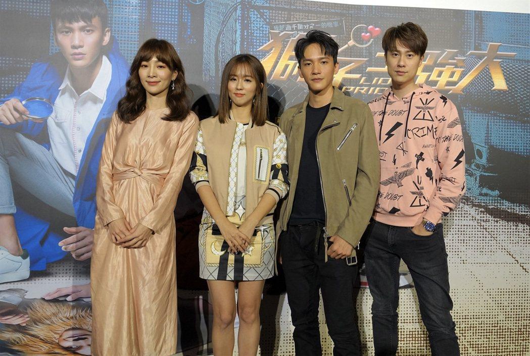 劉書宏(右起)、曹晏豪、周曉涵、陽靚出席「獅子王強大」特映會。圖/東森提供