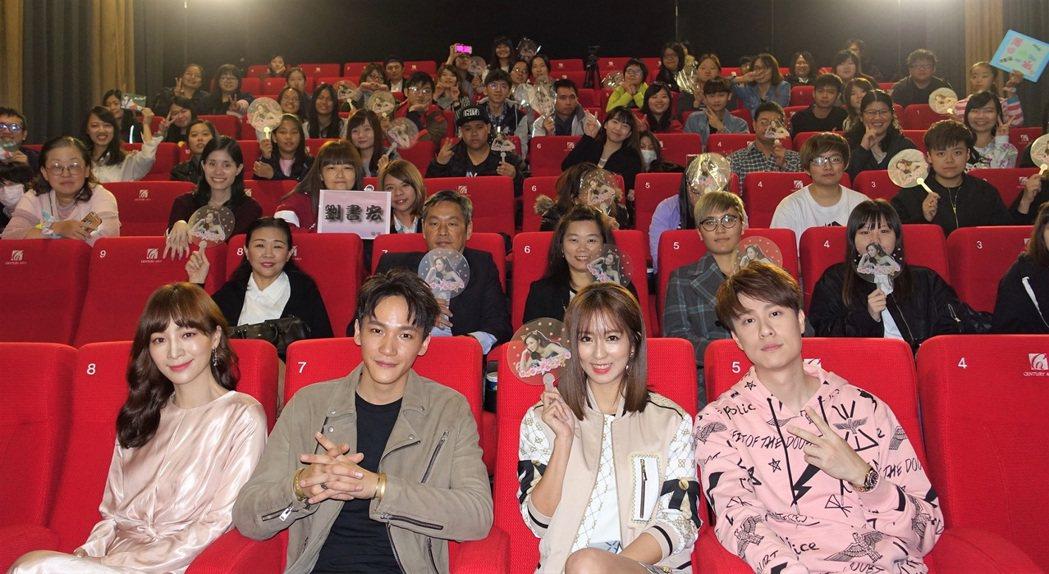 劉書宏(右起)、周曉涵、曹晏豪、陽靚出席「獅子王強大」特映會。圖/東森提供