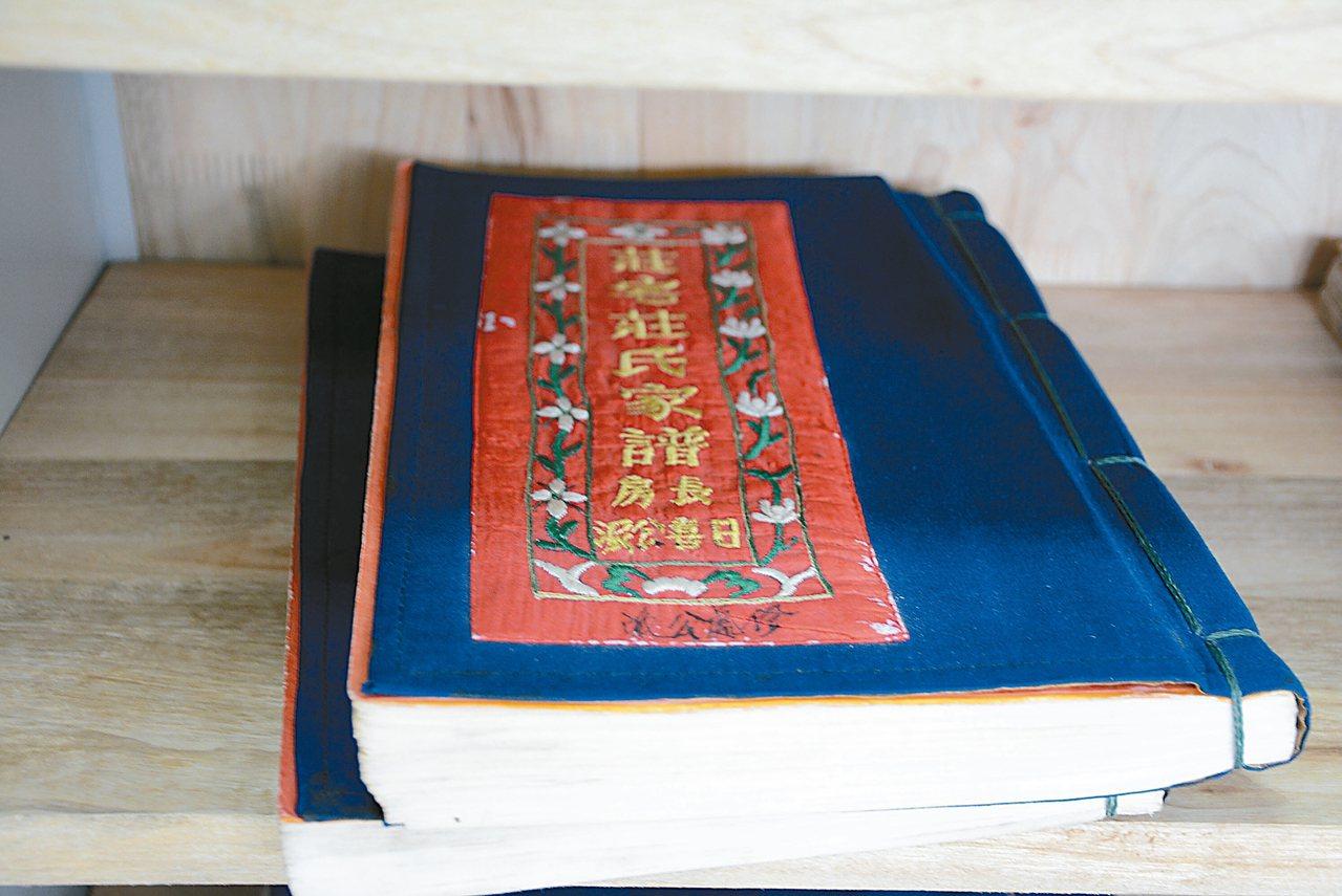 博物館收藏以閩台為主的譜牒資料 記者樊德平/攝影