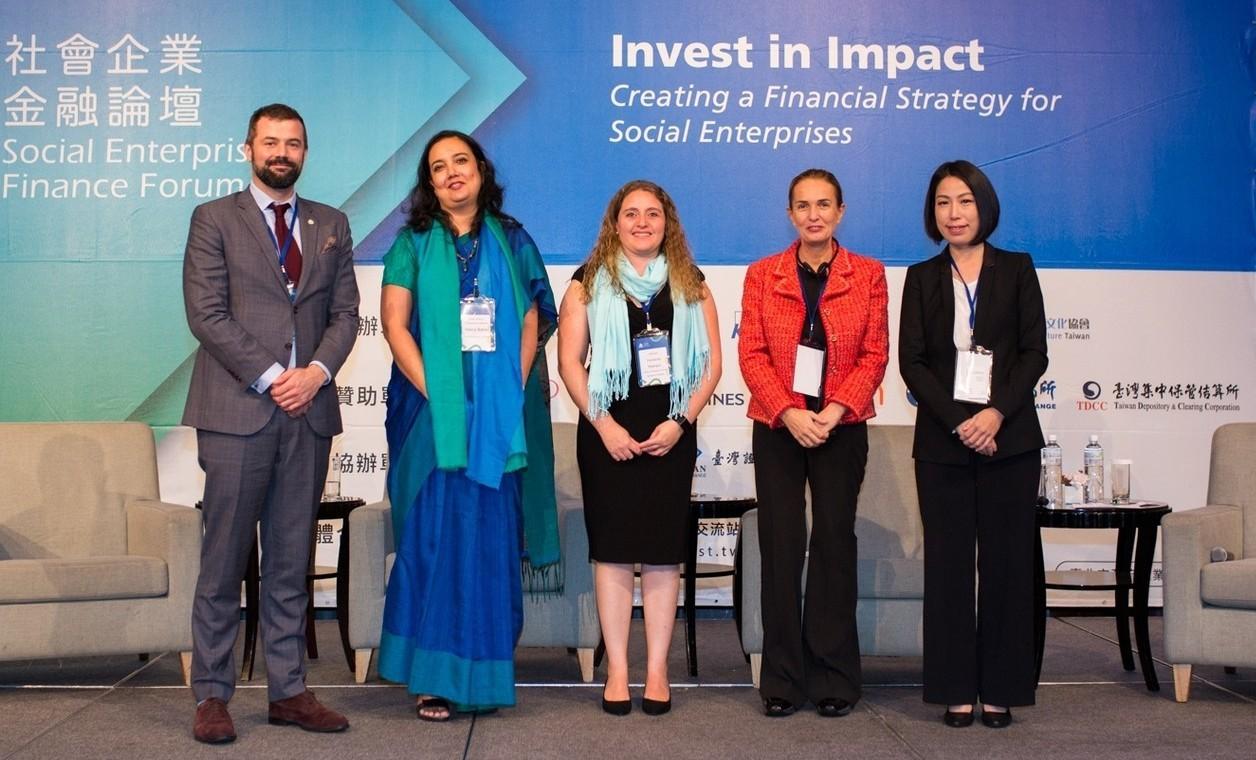 社會企業金融論壇邀請5位國際講者,分享社企籌資環境的全球趨勢與經驗。 圖/立法委...