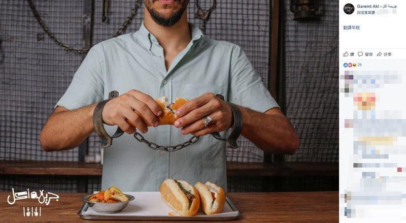有片/埃及「食物犯罪」監獄主題餐廳 爆紅大受歡迎