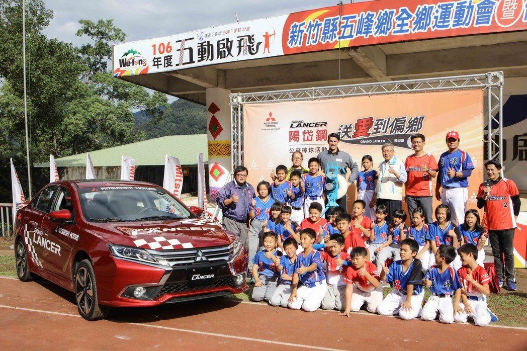 中華汽車代表業務部經理陳宗裕,與陽岱鋼選手,一起送出發球機一台、十五打棒球、十五...