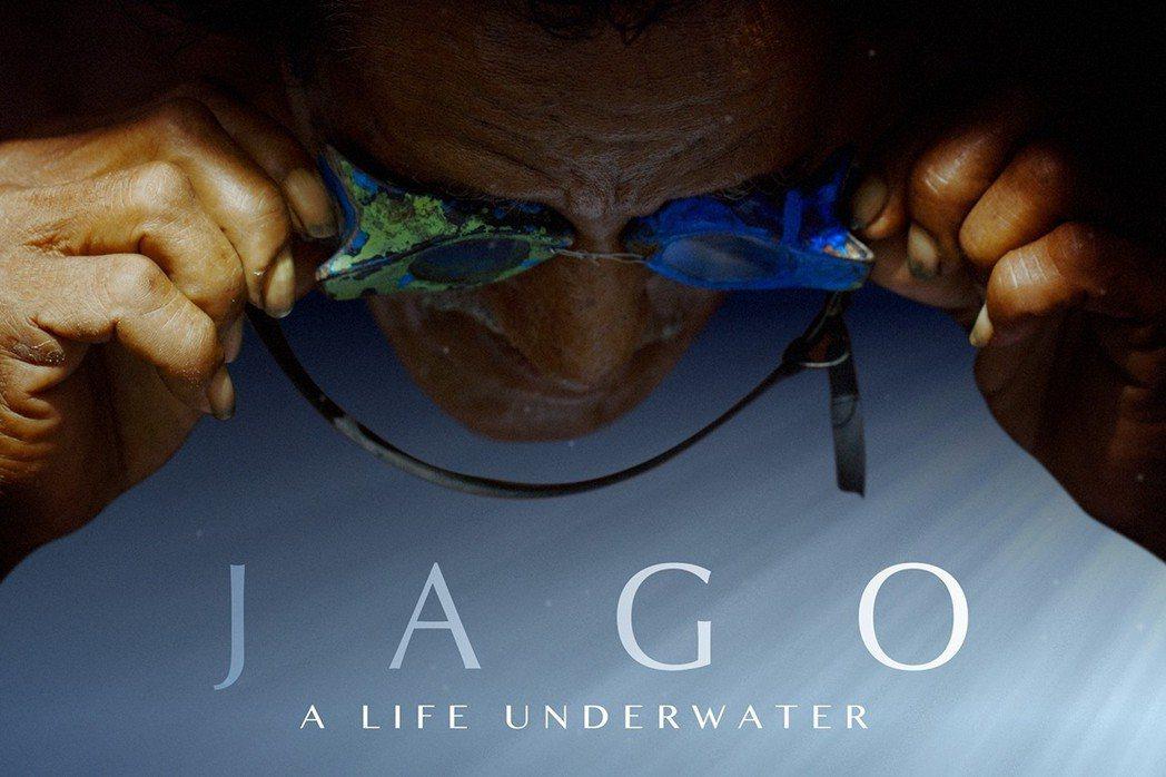 羅哈尼年輕時成功抵達當地人都沒潛入過的海底,因而被稱為「Jago」,意即大師。 ...