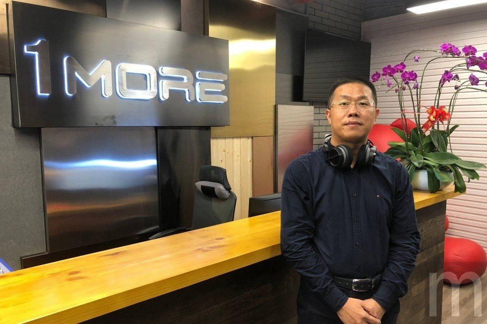 1More品牌共同創辦人暨副總裁章調占