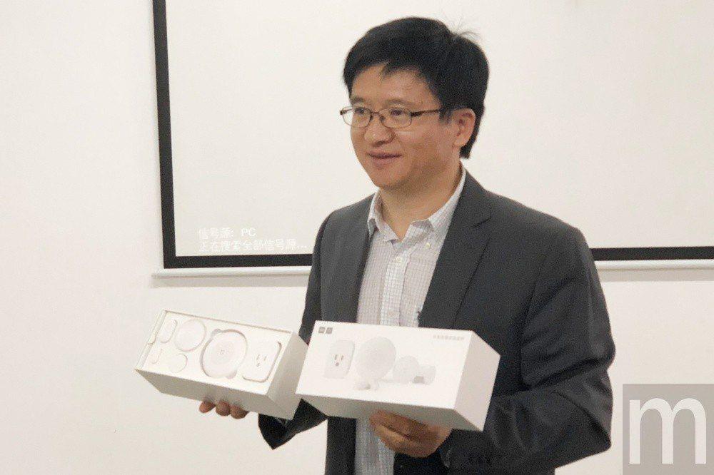 綠米聯創科技董事長暨執行長遊延筠