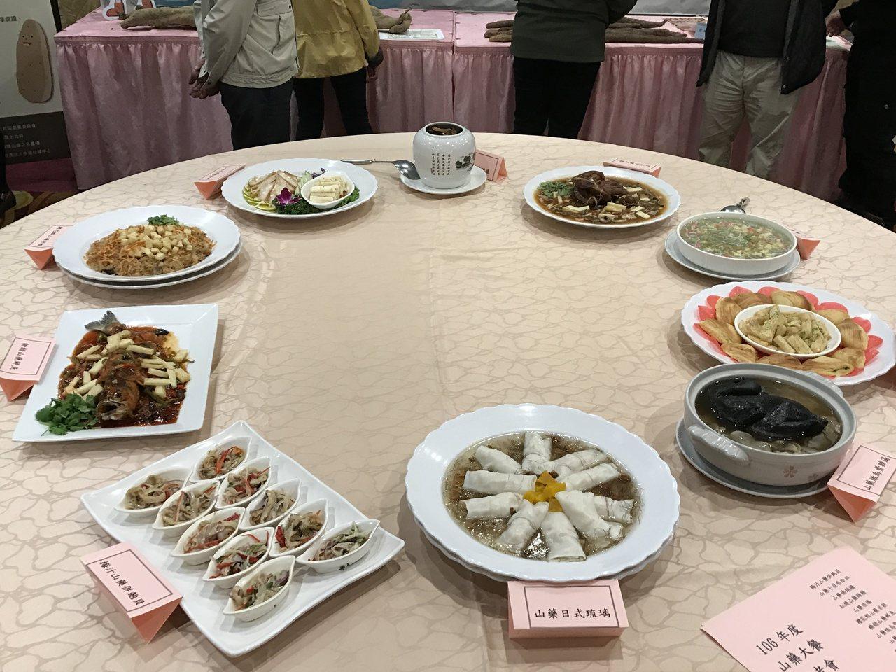 市府在基隆港海產樓發表山藥大餐菜色。記者吳淑君/攝影