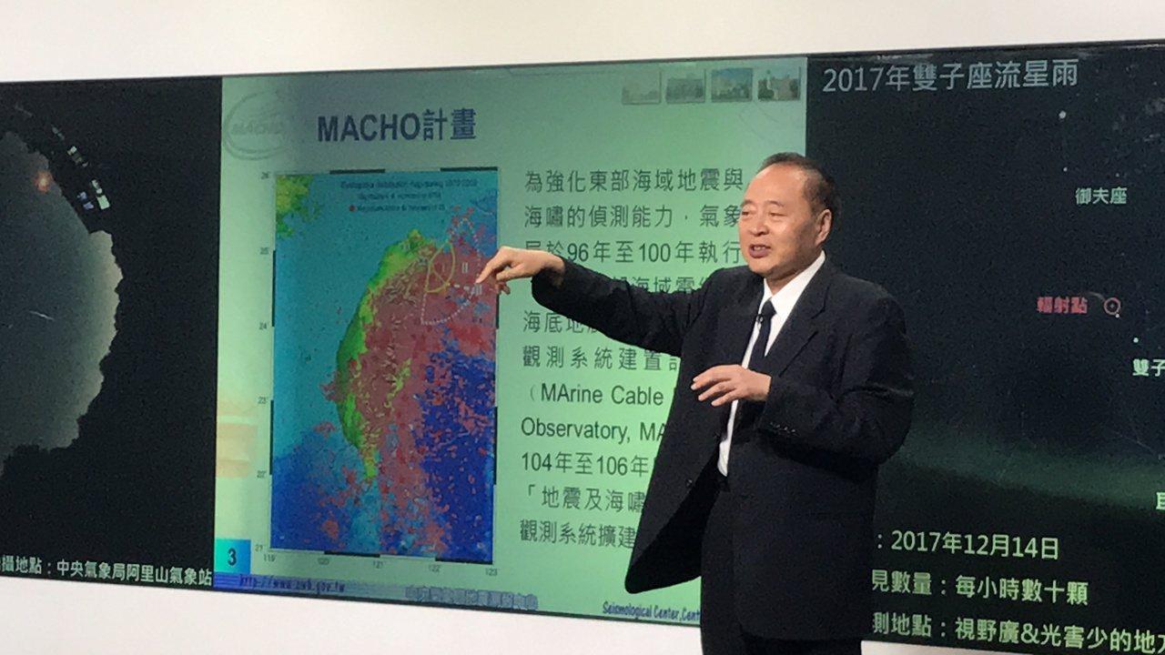 地震中心主任郭鎧紋表示,此地震海纜系統可縮短偵測時間1至5秒。記者王思慧/攝影