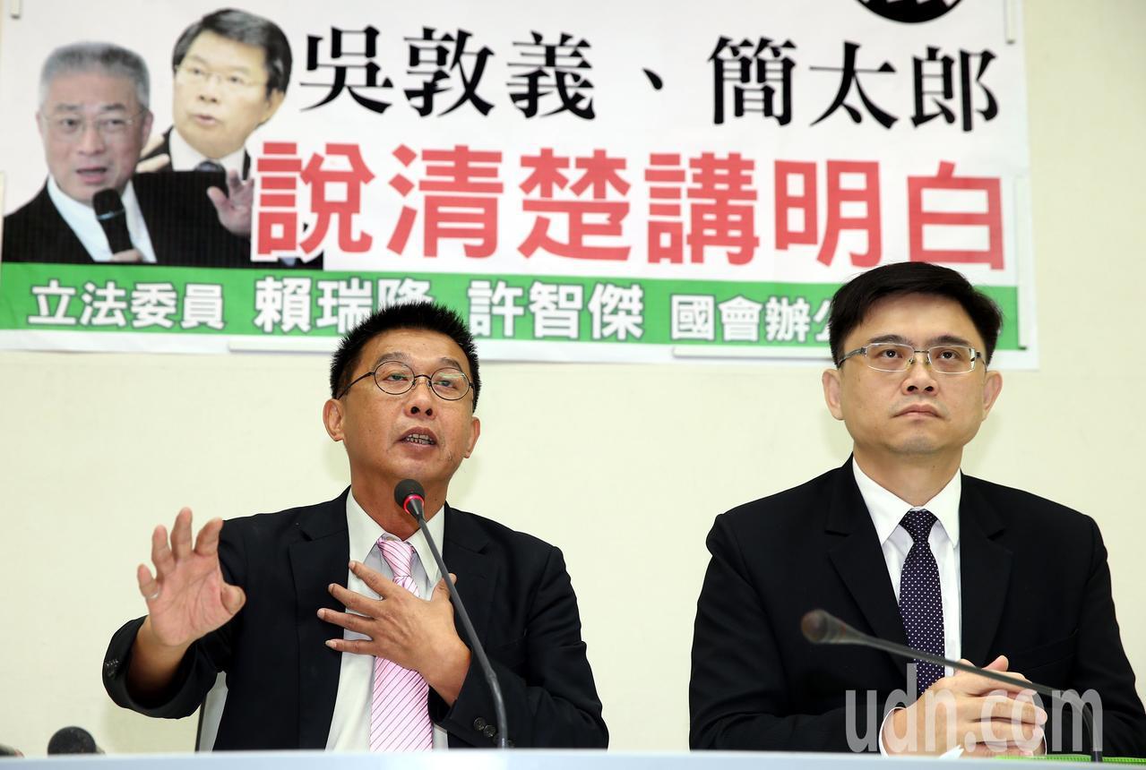針對獵雷弊案,立委許智傑(左)、賴瑞隆(右)上午在立法院抨擊國民黨惡意抹黑,要求...