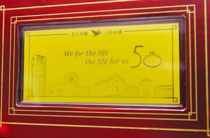 統一企業集團今年歡度50周年,集團大手筆送金鈔給員工,送給海內外10萬名員工足金...