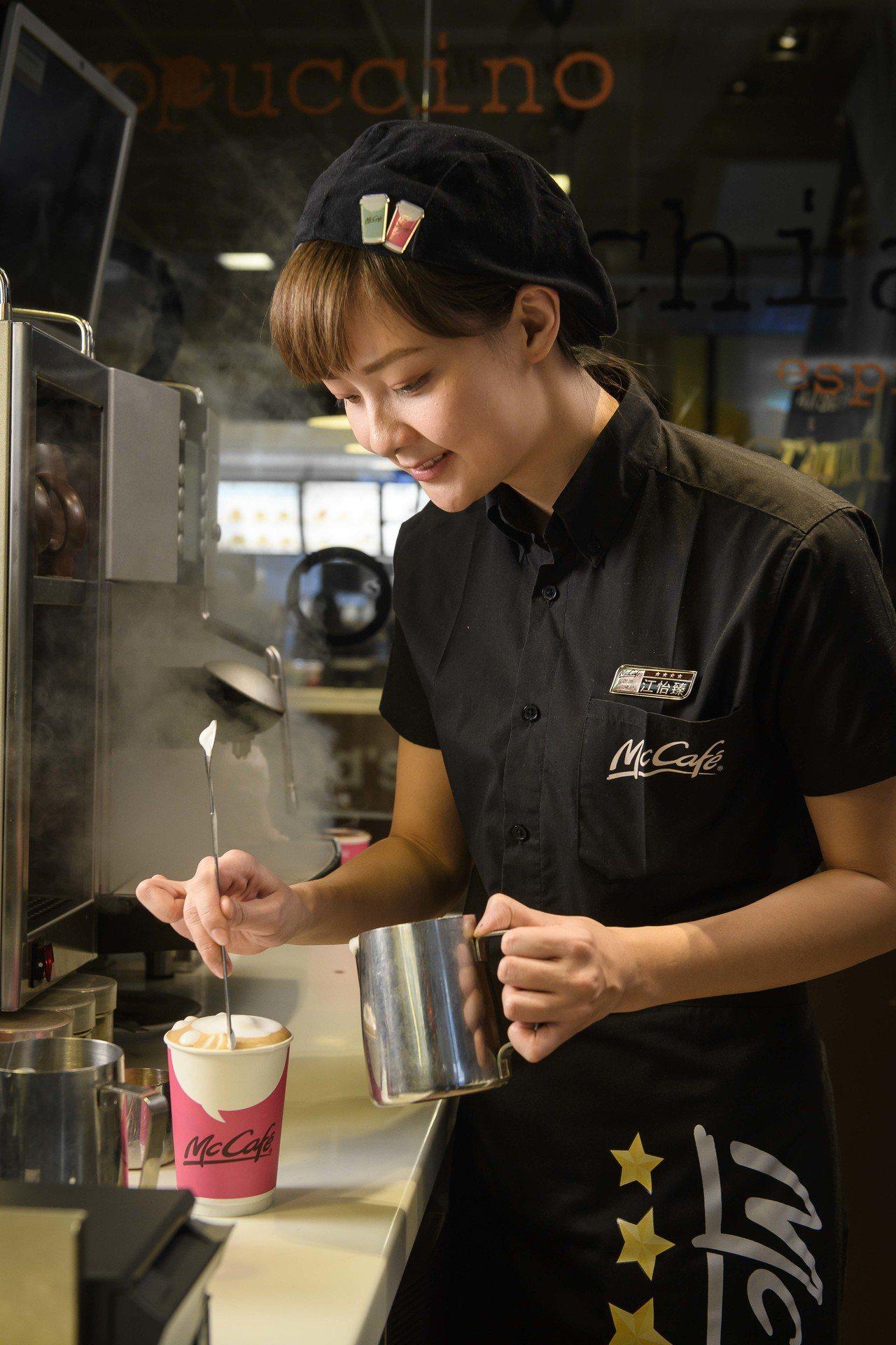 今年榮獲五星咖啡師的咖啡師江怡臻。圖/台灣麥當勞提供