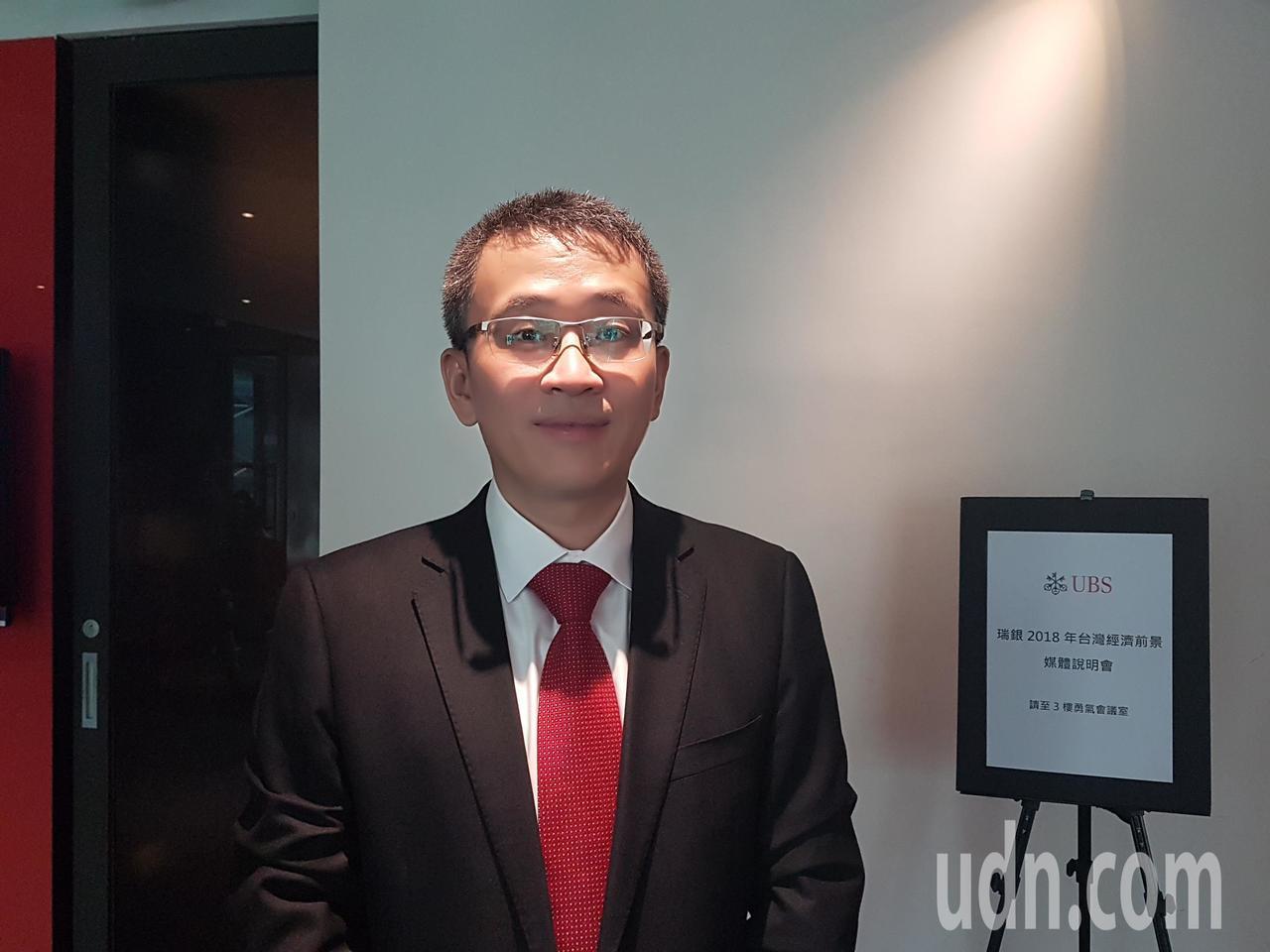 瑞銀今天(28日)發布對台灣經濟成長最新預測。瑞銀執行董事、高級經濟分析師曾立表...