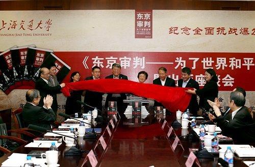 上海交大的東京審判研究中心積極收集資料及文獻,研究二戰史實。取自環球網