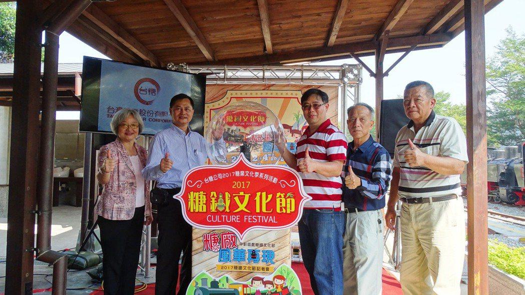 台糖溪湖糖廠12月2日至4日舉辦三天「糖鐵文化節」,經理曾吉松(左2)和鐵道文物...