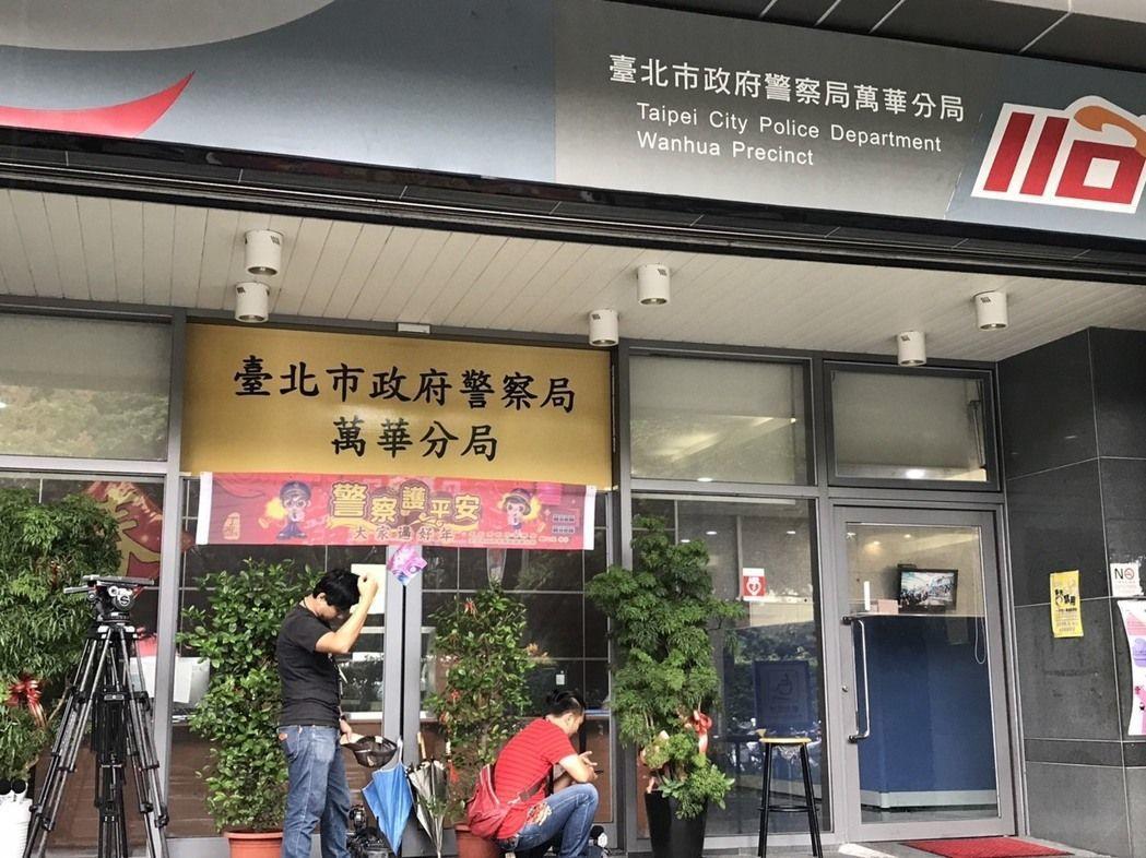 台北市警萬華分局上月與本月二度遭到新北地檢署搜索,共被帶回7名警員。圖/報系資料...