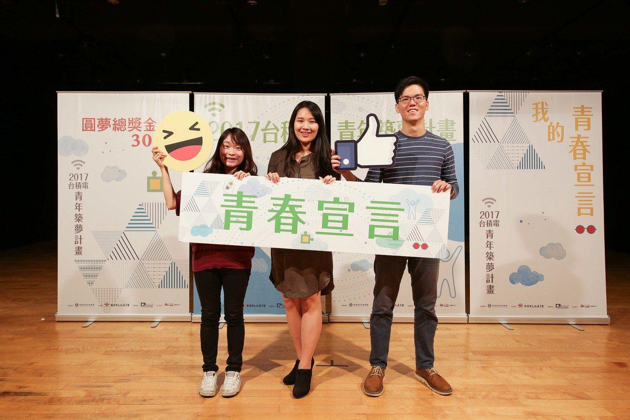 清華大學林欣儀與其攝影團隊提出「Fight for Taiwan」計畫,將拍攝來...