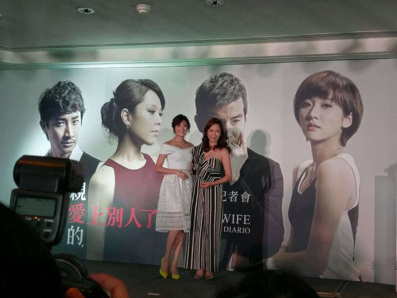 「親愛的,我愛上別人了」劇中演員天心(右)、林逸欣(左)。記者徐偉真/攝影