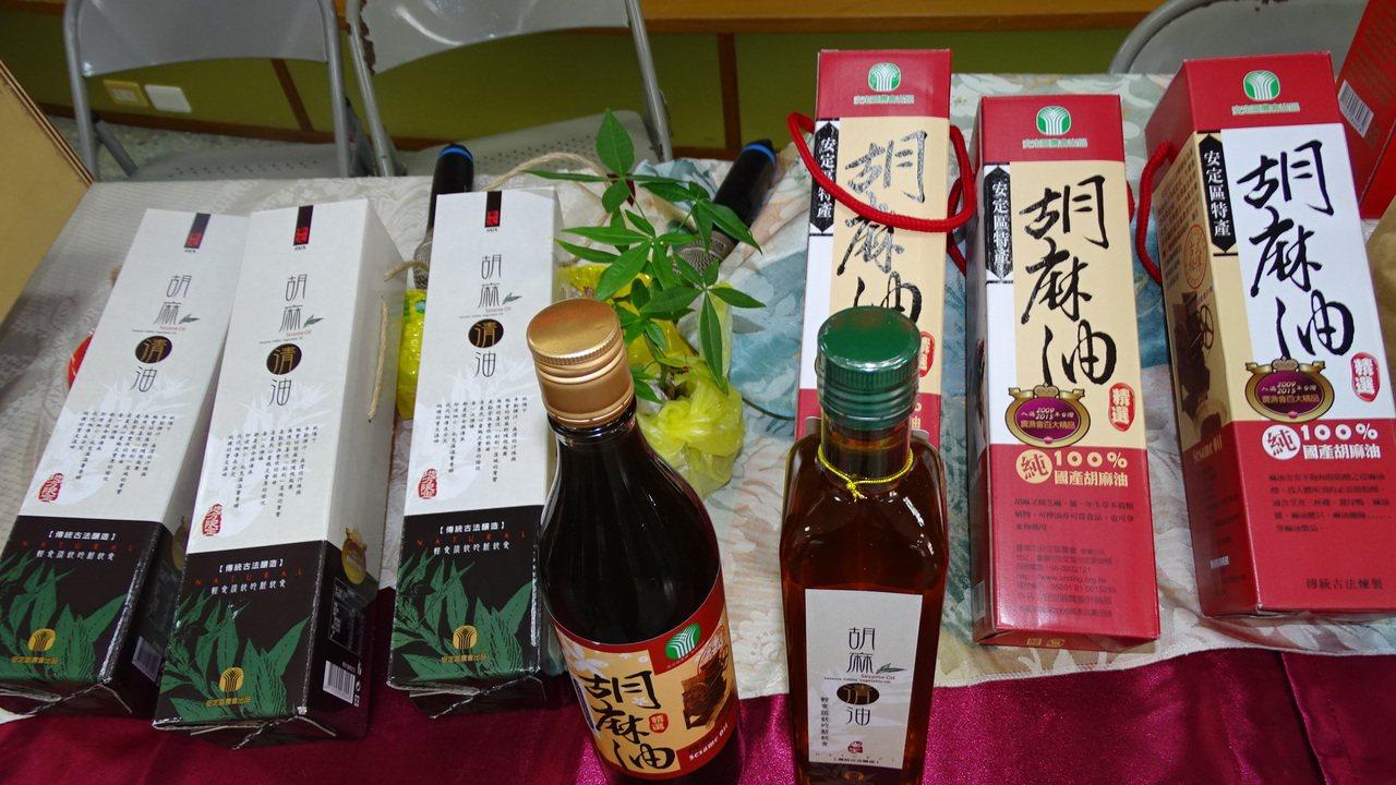 安定農會產製的胡麻油、胡麻清油。記者謝進盛/攝影