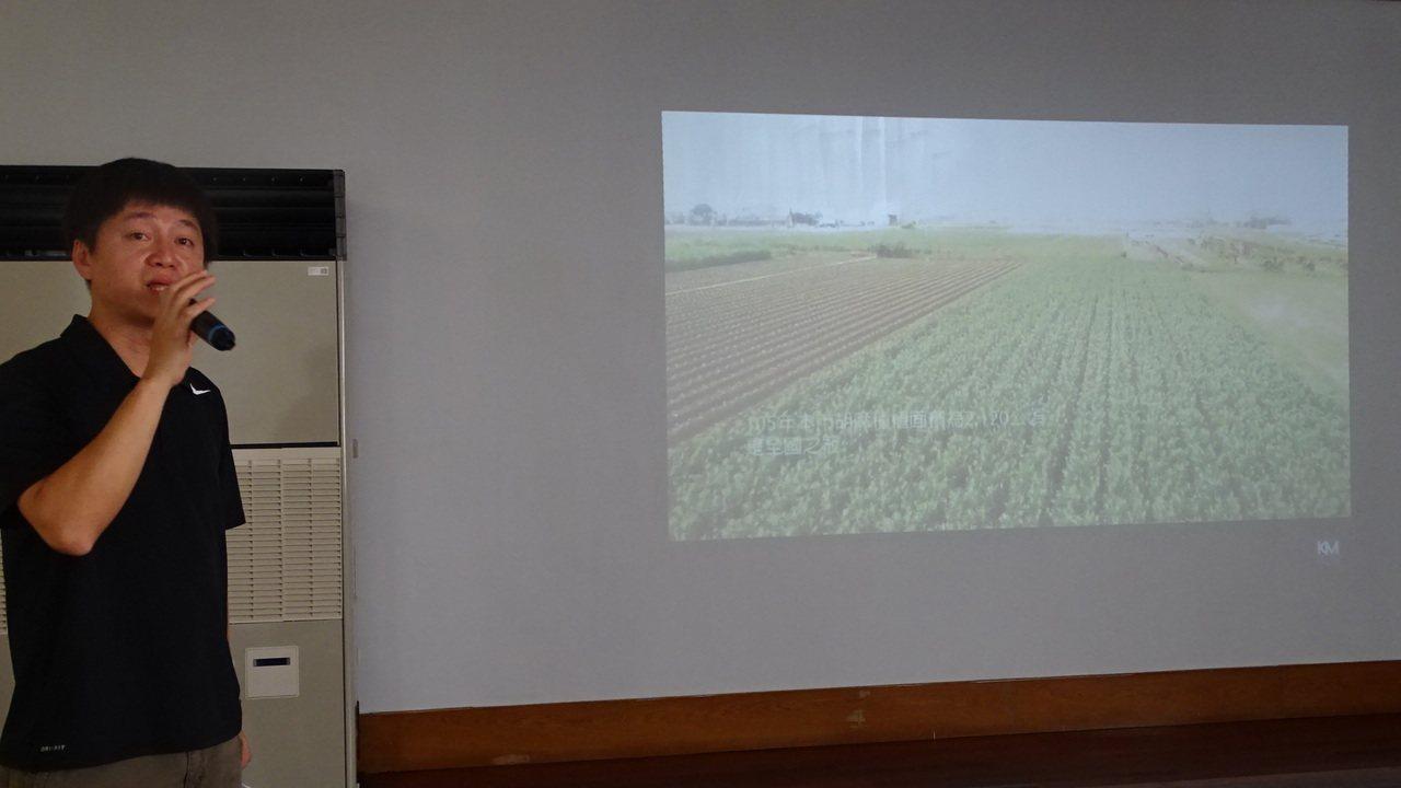 農業局委託安定區農會拍製的 胡麻微電影首度曝光。記者謝進盛/攝影