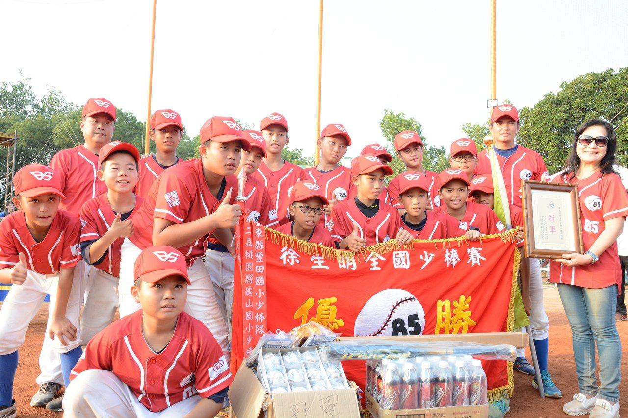 第五屆徐生明盃國際少棒賽今天落幕,由桃園龜山國小拿下冠軍。記者蘇志畬/攝影