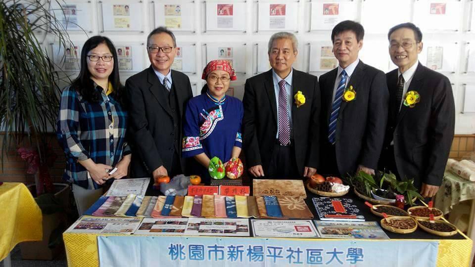 社大近年在桃園蓬勃發展,獲大學肯定並同意在社大開學分課程。圖/新楊平社區大學提供
