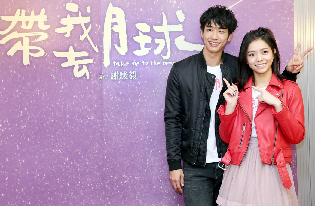 劉以豪與宋芸樺在「帶我去月球」挑戰多場音樂表演戲。記者侯永全/攝影