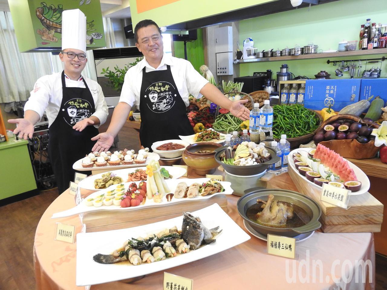 中華民國溫泉觀光協會邀集中西名廚跨領域合作,結合國內各地特色食材推出台灣溫泉宴。...