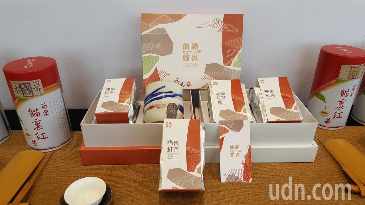 苗栗市農會下午發表「仙韻貓裏」的茶葉品牌。記者胡蓬生/攝影