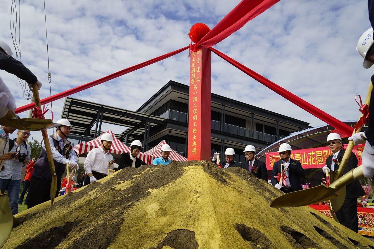 誠宜建設「壹山」花園別墅第一期,今(28)日舉行開工動土典禮。業者/提供