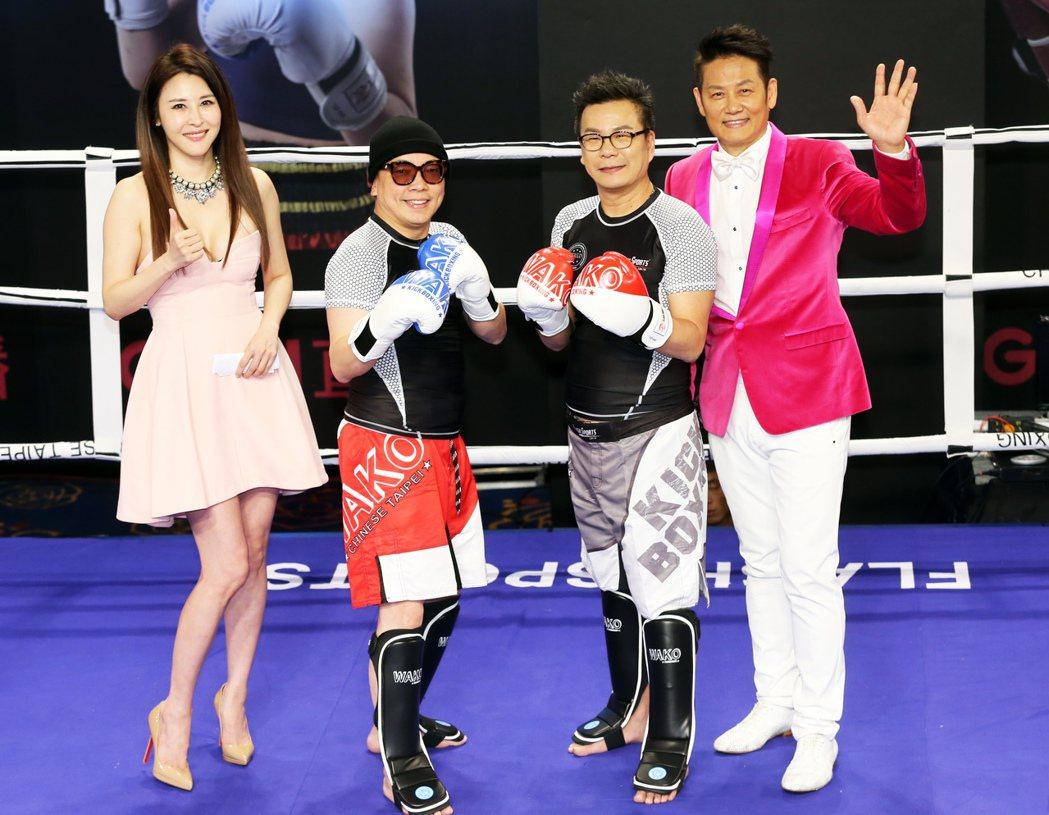 徐乃麟(右一)主持Goin直播台開播記者會,邀請穆熙妍(左一)及沈玉琳(右二)和
