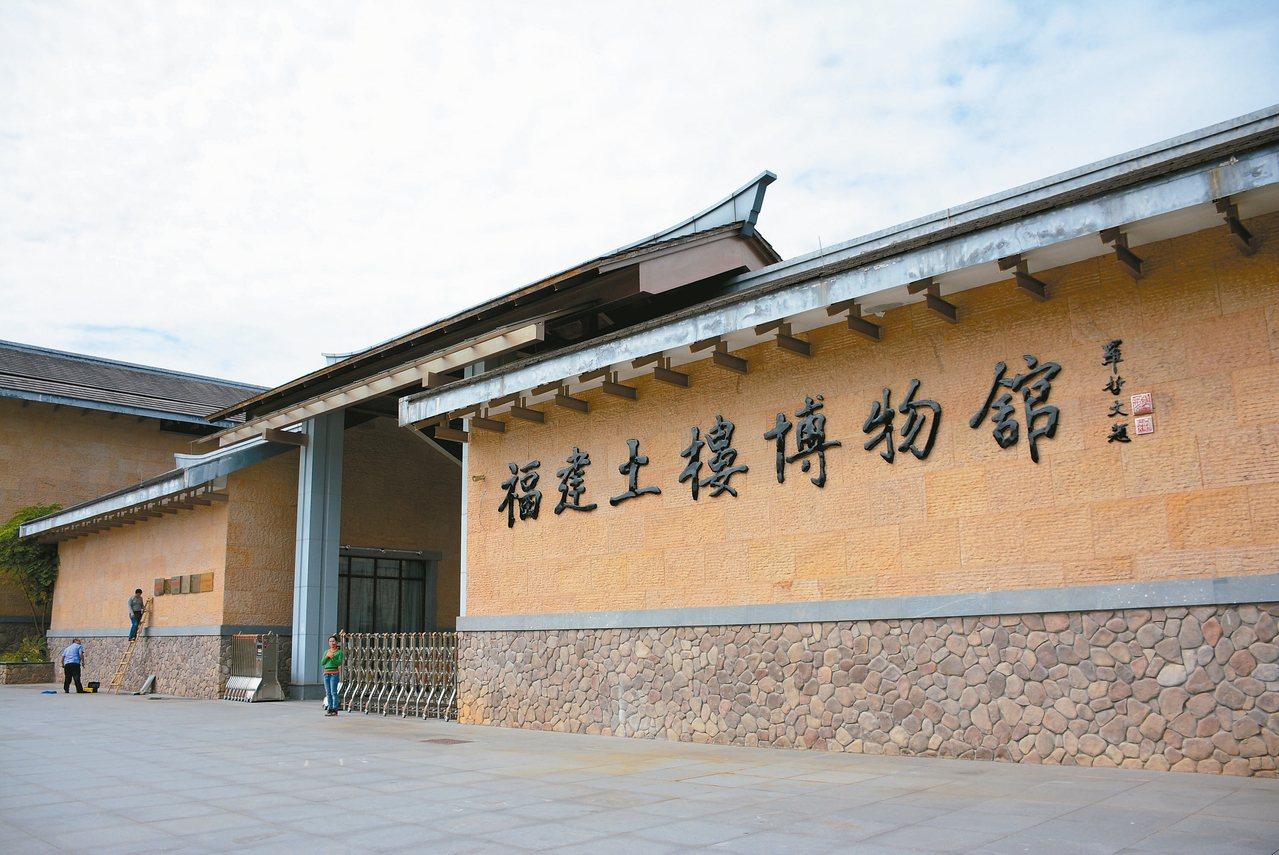 永定客家博覽園內的福建土樓博物館