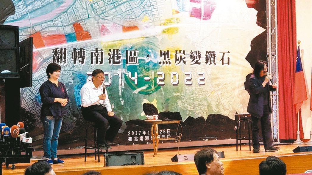 台北市長柯文哲(左2)昨主持南港區行動市政會議,宣布忠孝東路七段聯外隧道要打通,...