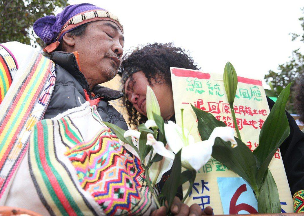 「支持二二八轉型正義,蔡英文歸還傳統領域,不要再騙!」原住民代表呼籲政府正視原住...