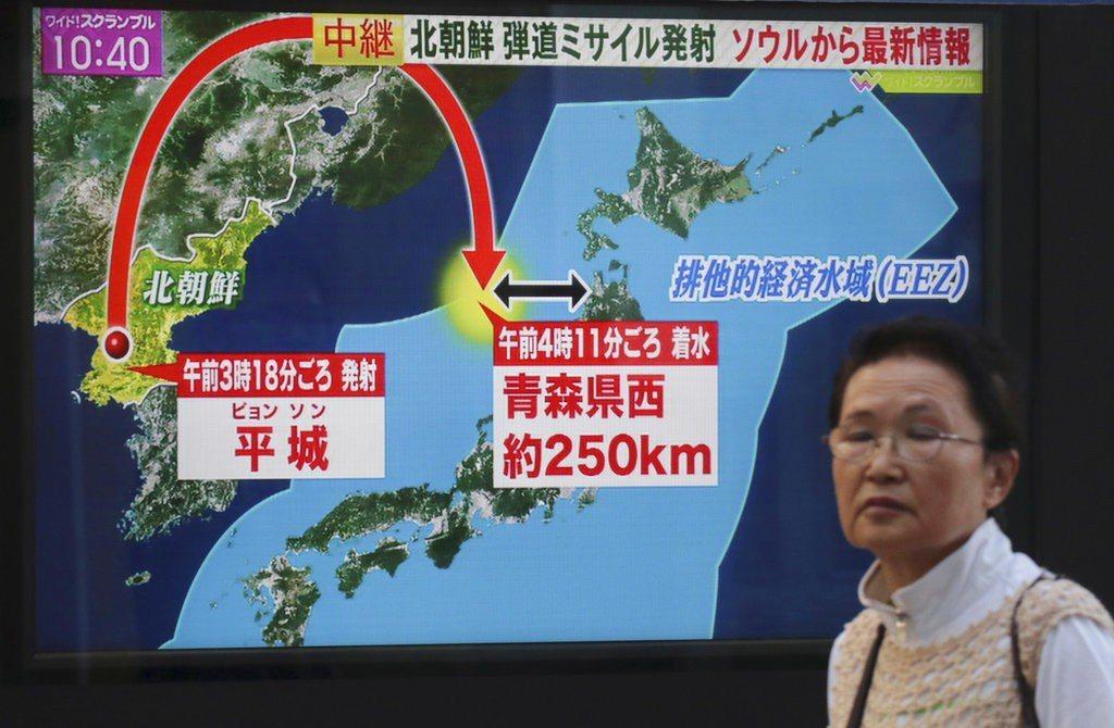 北韓29日再度試射彈道飛彈,消息一出讓鄰國深感緊張。美聯社