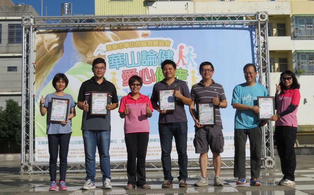 主辦單位屏東市華山社區發展協會頒布感謝狀,給熱情贊助的單位及台灣MIT品牌業者。...